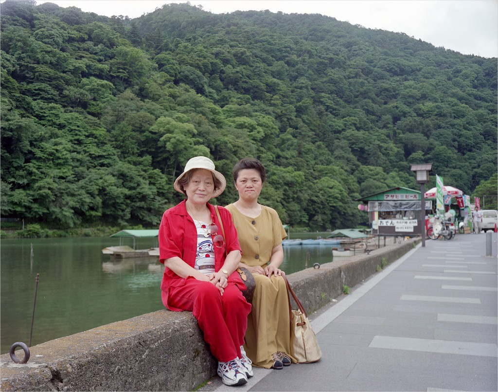 mother and harumi, 1998